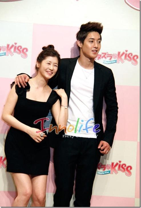 kim hyun joong and hwangbo dating 2010 movies